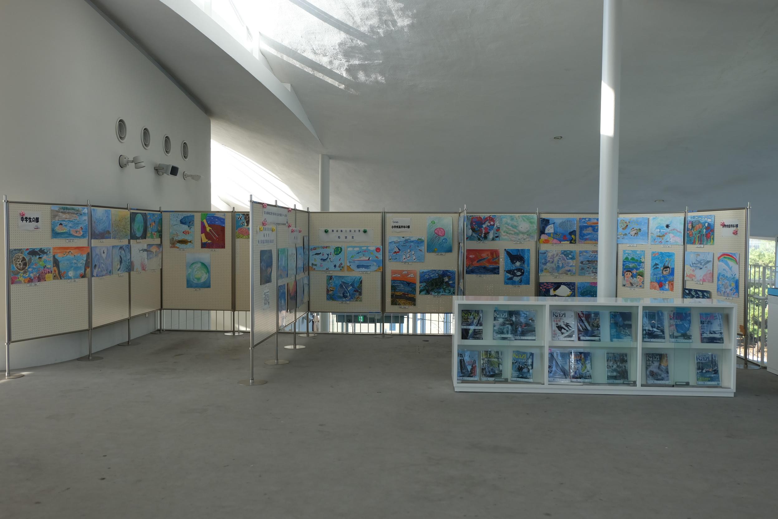 第16回未来に残そう青い海・海上保安庁図画コンクール