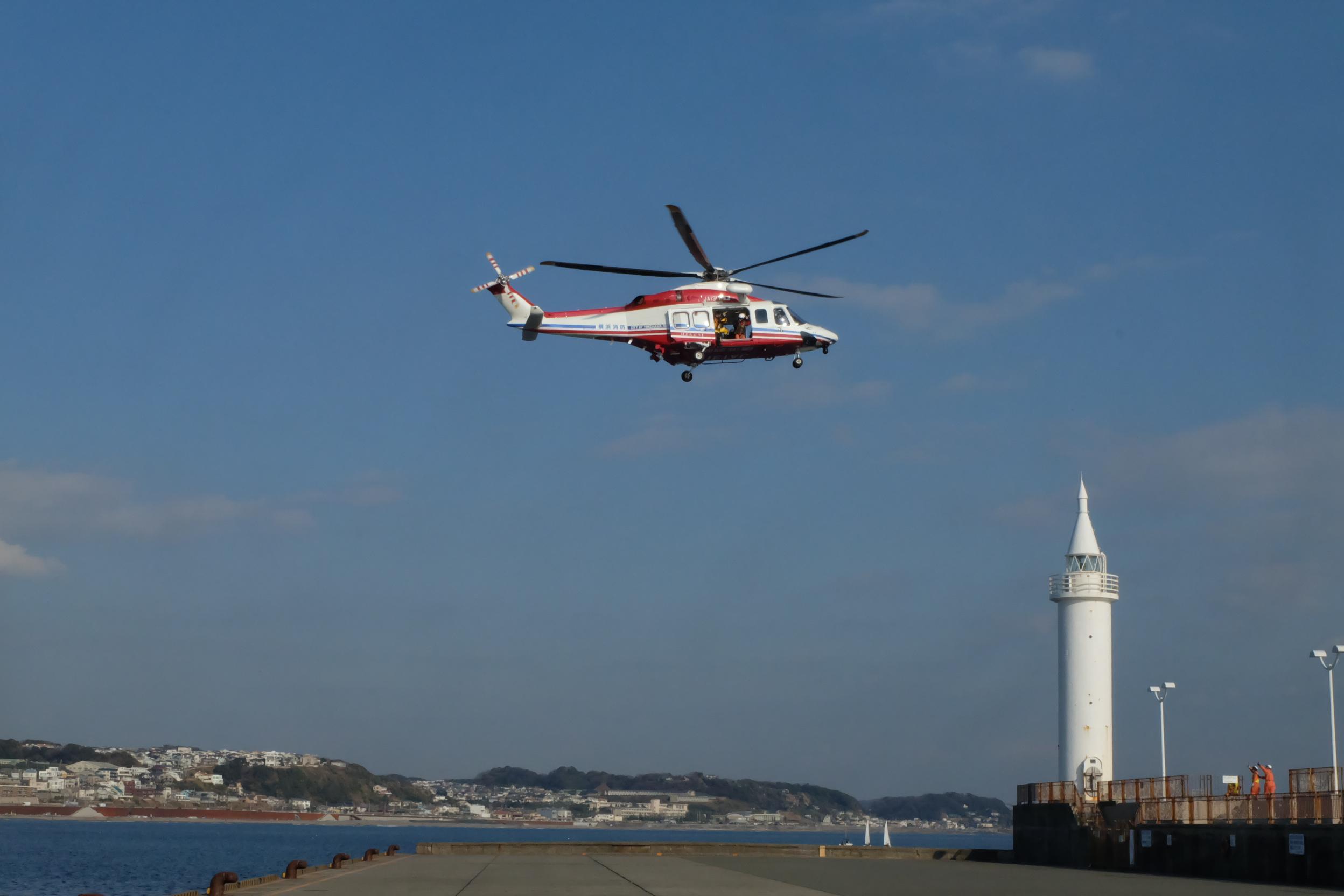 航空救助訓練