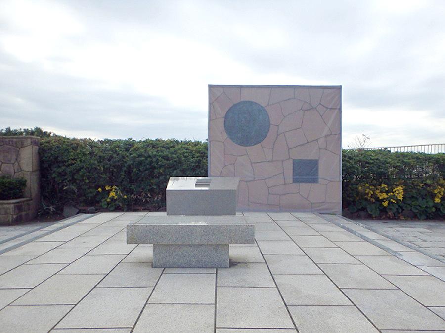 聶耳(ニエアル)記念碑