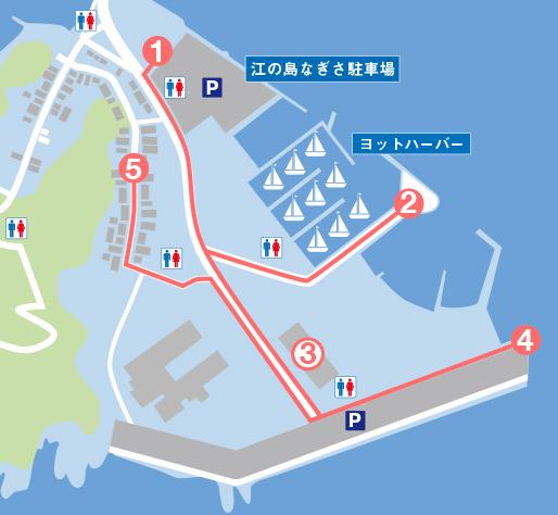 ③ 湘南港ヨットハーバー
