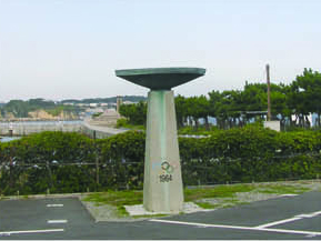 Olympic Monument