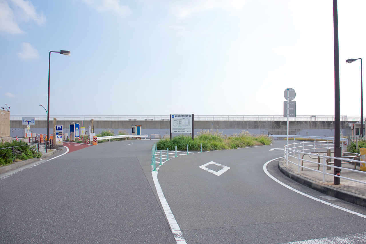 湘南港臨港道路附属駐車場