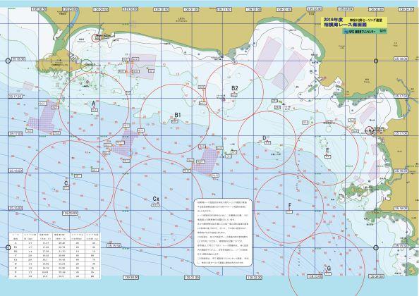 相模湾セーリングエリアマップ