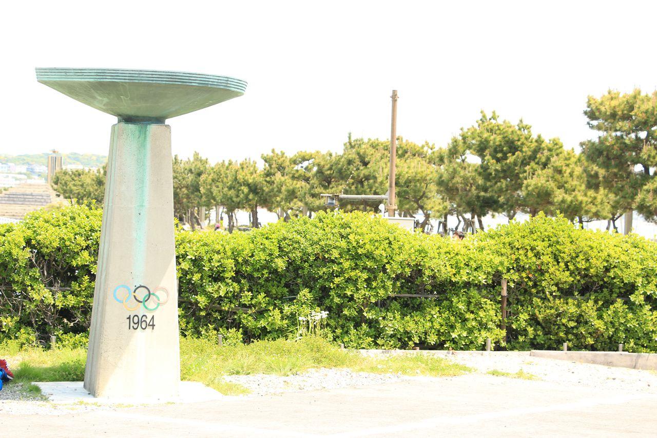 日本で初めての競技用ハーバー