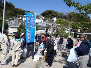 江の島一斉清掃